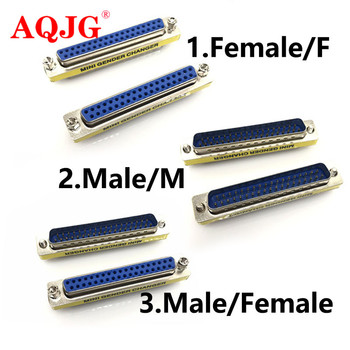 DB37 37pin feMALE to FEmale Male to male Femaleserial port CONNECTOR D-Sub COM CONNECTORS 37 pin 37p Mini Gender Changer Adapter