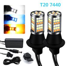цена на 2pcs T20 7440 W21W LED Bulbs Canbus 81 SMD White Amber Ice Blue Color Auto Car Front Daytime Running Lights Turn Signal Light