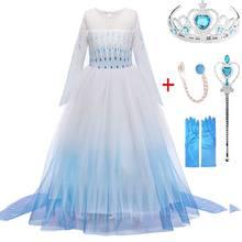 Vestido de niñas de Navidad Fiesta Vestidos ropa de niños Elsa vestido de Anna, la reina de las nieves Elza 2 Cosplay vestido de fiesta Vestidos de novia