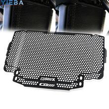 Аксессуары для мотоциклов honda cb500f 2013 2015 решетка радиатора