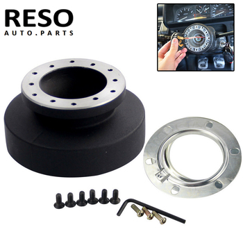 RESO- Racing Steering Wheel Hub Adapter Boss kit Fits for BMW All BMW E36 vehicles image