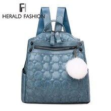 Luxury designer women travel backpack high quality soft pu leather