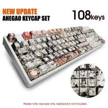 108key pbt keycap краска Сублимация ahegao аниме oem профиль