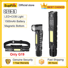 New Supfire G19 Portable LED+COB Flashlight With Magnet USB Rechargeable Best For Fishing Camping Work Light Powerful Torch