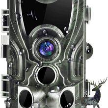 Hunting Trail Camera 16MP 1080P Night Vision iP65 Waterproof