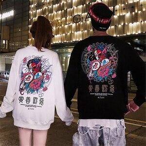 Image 2 - Bebovizi Японская уличная одежда Толстовка для мужчин худи демон 2019 Harajuku повседневные уличные японские худи
