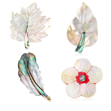 Natural Shell Feather Brooches Maple Leaf Flower Pins  Women Men Banquet Lapel Broche Jewelry
