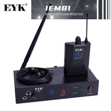 EYK IEM81 UHF single-channel wireless monitoring system 16 Frequencies optional suitable for show, recording, live broadcast