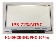 free shipping 14-inch LED LCD panel exact model N140HCE-EN1 Rev C2 IPS 72% NTSC FHD 30PINS(China)