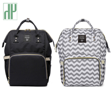 Fashion Mama Maternity Nappy Bag Large Capacity Baby Care Bag Mom Backpack Desinger Nursing Bag for Stroller