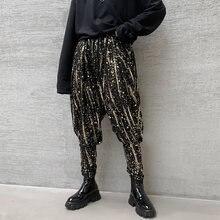 Брюки султанки мужские с блестками мешковатые шаровары в стиле