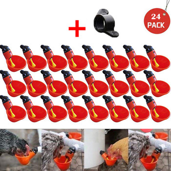 12/24PCS Feed Automatic Bird Coop Poultry Chicken Fowl Drinker Water Drinking Cup For Chicken Feeder Fowl Cook Bowl #R15 50 sets chicken quail waterer poultry drinker cups 13 5mm pipe automatic bird coop feeder poultry chicken fowl drinker waterers