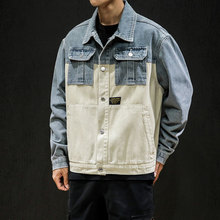 New denim jacket men's hip hop patchwork retro street casual bomber jackets slim men high quality cowboy Jean Jacket