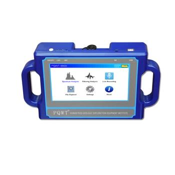 جهاز كشف المياه الأرضية PQWT عالية الكشف عن عمق البحث تحت الأرض جهاز كشف المياه 1
