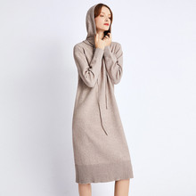 2019 Autumn Winter Sweater Dress Women Long Sleeve Knitted Dresses Female Casual Hooded Knitting Pullovers Clothes Plus Size мужские часы orient ab04004b