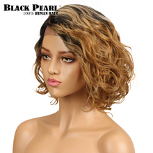 Black PearlNatural Wave Human Hair Lace Wigs For Black Women L Part