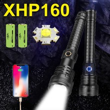 Super Bright XHP160 High Lumen Most Powerful LED Flashlight Torch Rechargeable Tactical Flashlights 18650 High Power Flash Light