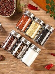 Condiment Pot Seasoning-Bottle Kitchen-Supplies Glass Materials Saltcellar Rotational