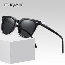 Классические квадратные поляризационные солнцезащитные очки