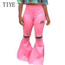 TIYE Autumn Jeans Women Fashionable Blue High Waist Bodycon Denim Female Washed Hole Flared Pants Trousers for