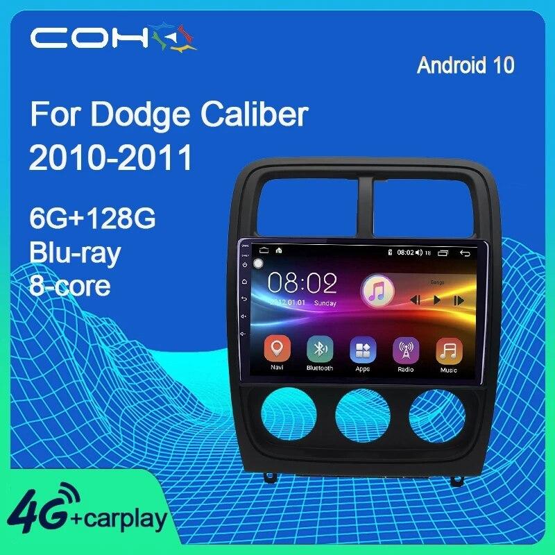 Автомобильный мультимедийный проигрыватель для Dodge Caliber 2010-2011Android 10, USB, видео, аудио, GPS, радио, FM/AM, BT, DVD, голосовая навигация, плеер