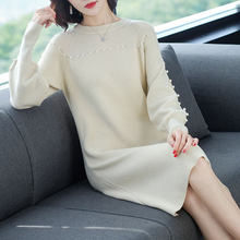Knitted Sweater Dress Women 2020 Autumn Winter Warm Luxury Elegant Pearl Pattern Midi Knitting Dresses Female Pullover Plus Size(China)