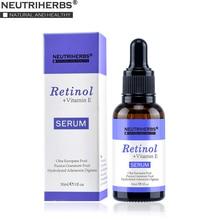Neutriherbs rosto retinol soro vitamina e 2.5% vitaminas um anti acne soro anti envelhecimento/rugas pele clareamento soro facial 30ml