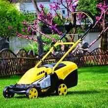 34E электрическая газонокосилка садовые инструменты портативный триммер для травы Маленькая Бытовая газонокосилка+ 20 М силовой кабель 220 в 1200 Вт 2800 об/мин
