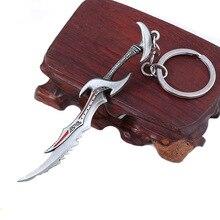 цена на RJ Hot Game The Elder Scrolls Daedric Sword Keychain Morrowind Dinosaur Fly Dragon Keyring Coin Men Souvenir Jewelry Gift