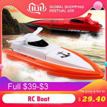 New RC Boat Radio Remote Control Motor RC