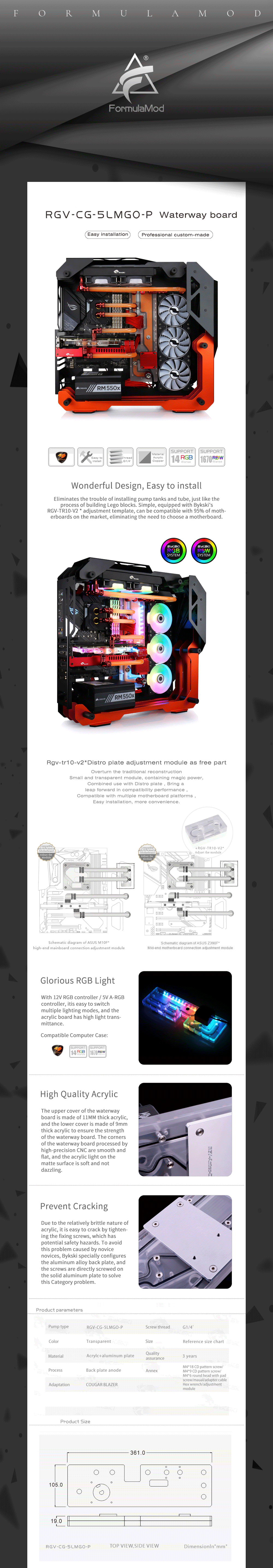 Bykski Waterway Cooling Kit For COUGAR BLAZER Case, 5V ARGB, For Single GPU Building, RGV-CG-5LMGO-P