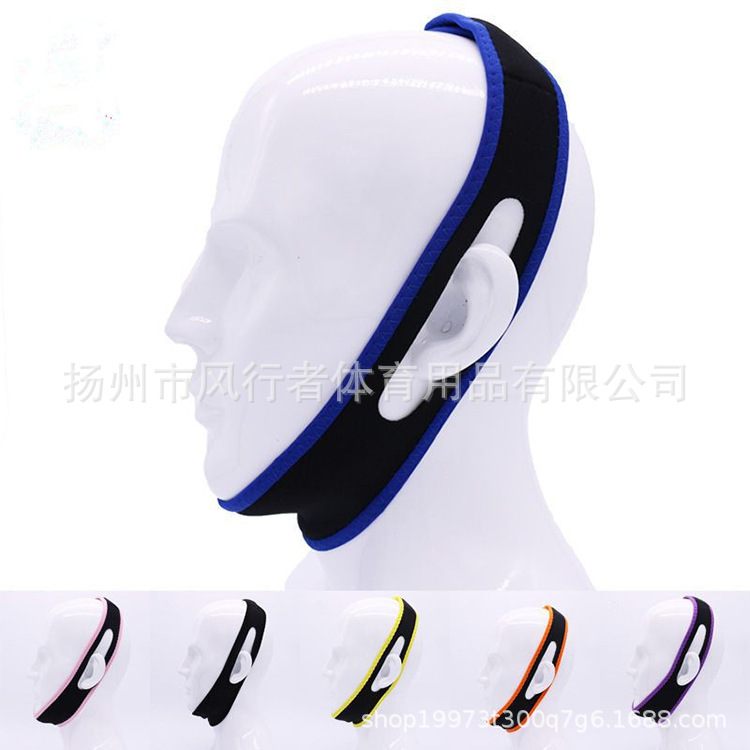Anti-snore Band Anti-Snoring Headband Anti-Snoring Chin With Thin Face With Dual Purpose