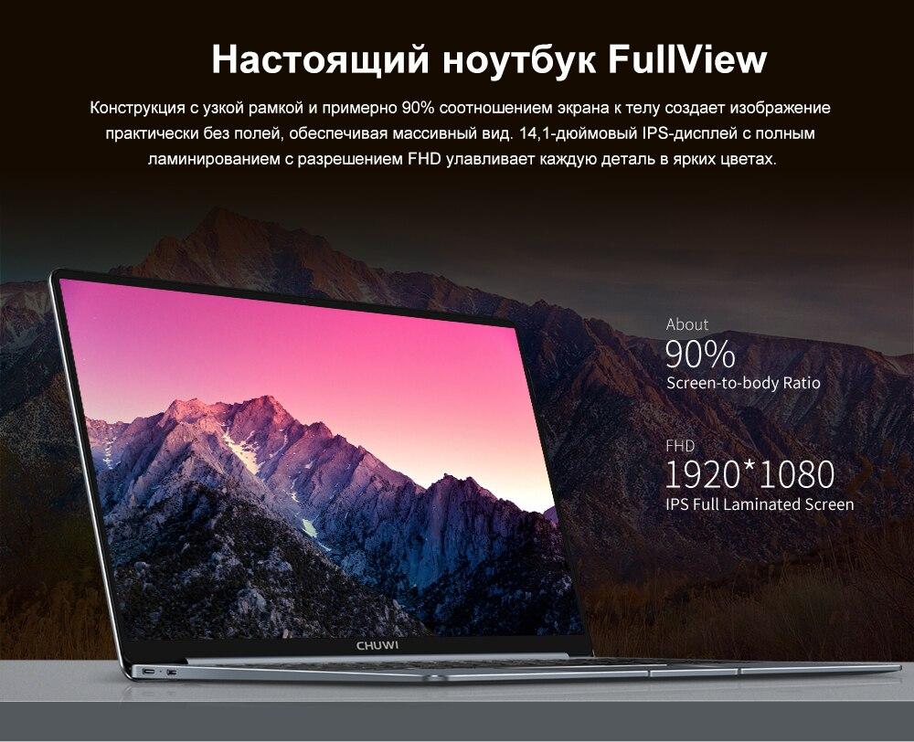 LapBookPro俄语详情---速卖通_02