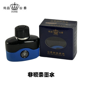 Image 1 - High End German Duke Fountain Pen Ink 80ML Carbon Ink Hot Sale Free Shipping