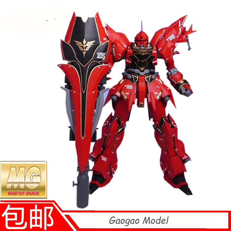 GaoGao Anime Mobile Suit Sinanju Gundam MSN-06S MG 1/100 model Robot Puzzle assembled DIY action figures Collection toy gift(China)