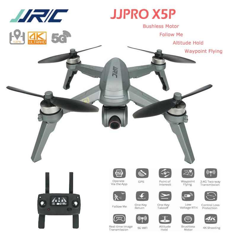 ドローン 4 18k プロフェッショナル jjrc jjpro X5 5 3g wifi の hd カメラとブラシレスモーター quadcopter フォローミー高度ホールド rc ヘリコプター