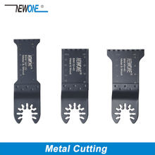 NEWONE metalowa piła do cięcia ostrza do szybkiego uwalniania wielofunkcyjne narzędzie oscylacyjne elektronarzędzie Dewalt Black Decker Rockwell Nails Eater