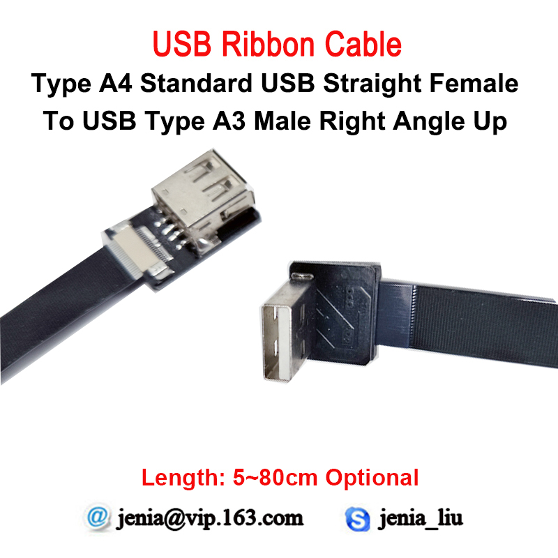 5CM- 80CM FFC USB Type A4 Straight Female To A3 Male Standard Right Angle Up USB 90 Degree FPV Flat Slim Thin Ribbon Cable