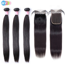 Peruvian Hair Bundles With Closure Straight Hair kim k Closure Wiht Baby Hair Hd Swiss Lace 3 Bundles With Closure BY Remy Hair(China)