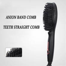 Multifunctional Hair Straightening Electric Brush Hot Heating Comb straight/Curl
