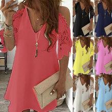 Vintage Sexy Fashion Dress Women Summer Lace Solid Color Dress Casual Bohemian Party Dress Off Shoulder Sundress Plus Size
