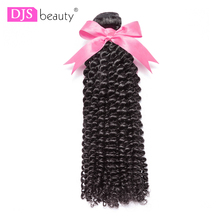Kinky Curly Hair 1/3/4 pc Natural Color 6-30inch Brazilian Hair