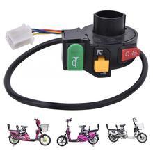 Электрический велосипед 3 в 1 кнопка управления универсальный комбинированный выключатель сигнала поворота фары для мотоцикла трехколесный электрический велосипед