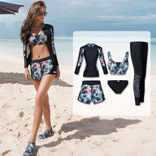 5 Pieces Korean Style rash guard swimwear for women surfing bikini+shirt+pants long sleeve UV rashguard front zipper swimsuit(China)