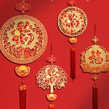 2020 New Year Decoration Spring Festival Holiday Supplies Li