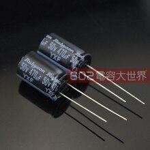20 sztuk RUBYCON YXJ 50V470UF 12.5x20MM aluminium kondensator elektrolityczny yxj serii 470uf 50v gorąca sprzedaż 470 uF/50 V