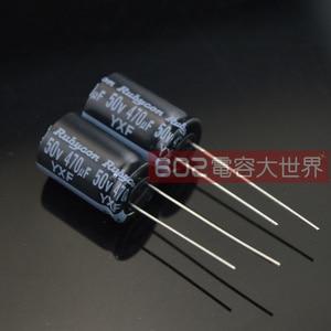 Image 1 - 20PCS RUBYCON YXJ 50V470UF 12.5x20MM Aluminum electrolytic capacitor yxj series 470uf 50v hot sale 470uF/50V