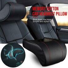 Подголовник автомобиля дышащие из искусственной кожи подушка для шеи шейный защита подголовник автомобиля Удобная медленная устойчивость