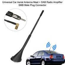 Universele Auto Antenne Antenne Mast + DAB Radio Versterker SMB Stekker Connector Voor Tesla Model 3 Bmw E46 E90 ford Focus 2(China)
