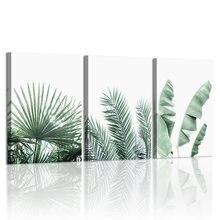 Настенная картина в виде листьев для гостиной набор из трех
